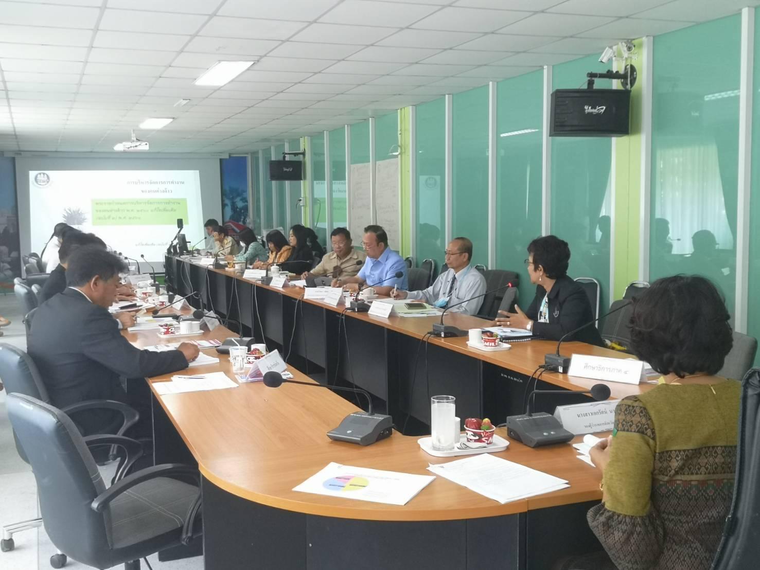 ประชุมคณะกรรมการศึกษาธิการจังหวัดเพชรบุรี