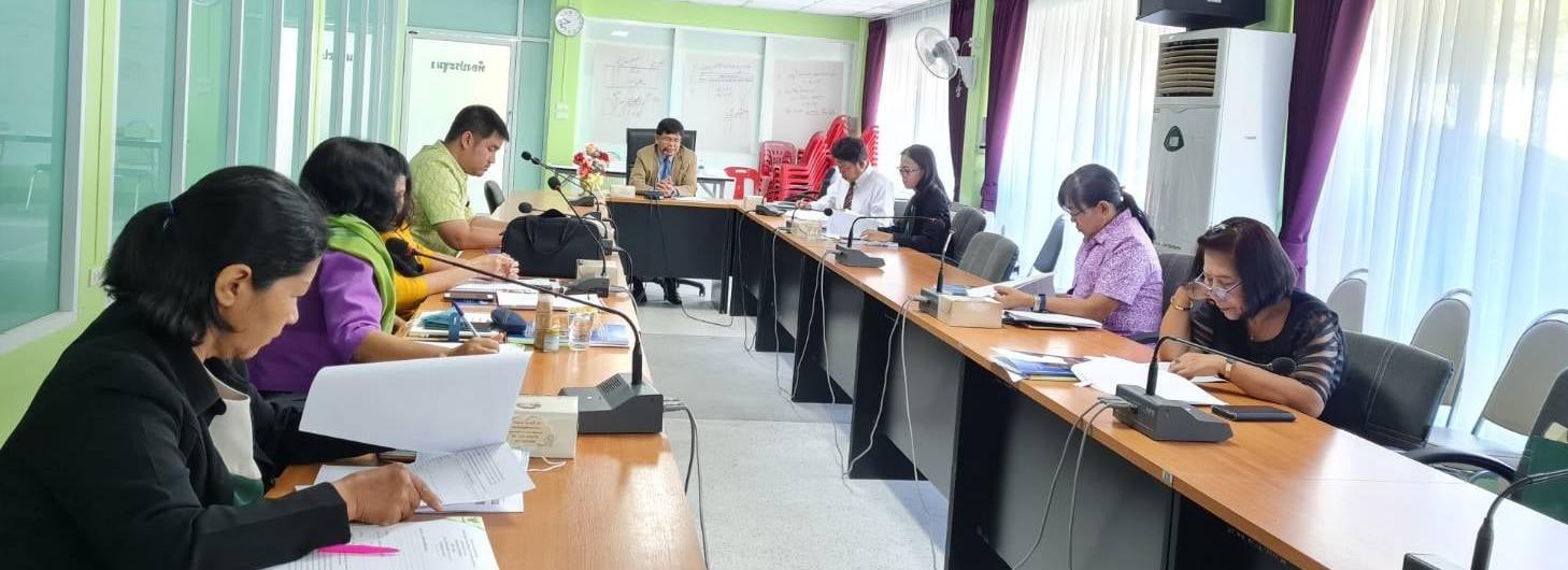 ประชุมเชิงปฏิบัติการจัดทำแผนพัฒนาการศึกษาจังหวัดเพชรบุรีและแผนปฏิบัติราชการประจำปีงบประมาณ 2564 สำนักงานศึกษาธิการจังหวัดเพชรบุรี