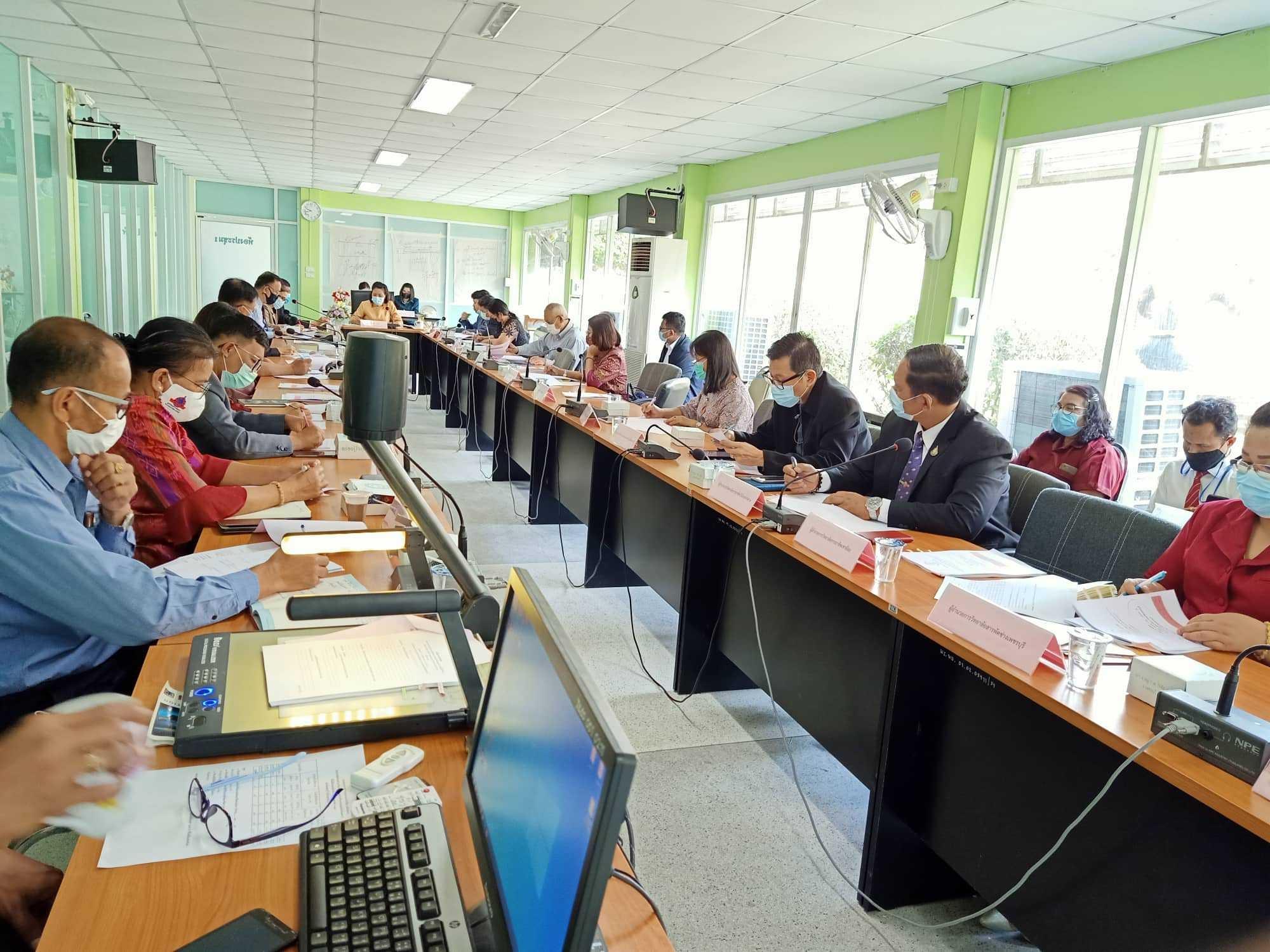 ประชุมคณะกรรมการดำเนินโครงการเพิ่มทักษะด้านอาชีพ