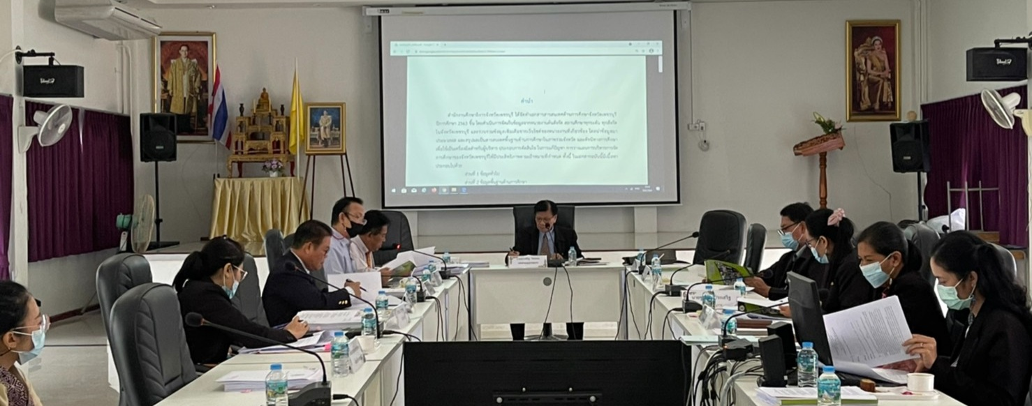 ประชุมคณะอนุกรรมการบริหารราชการเชิงยุทธศาสตร์จังหวัดเพชรบุรี