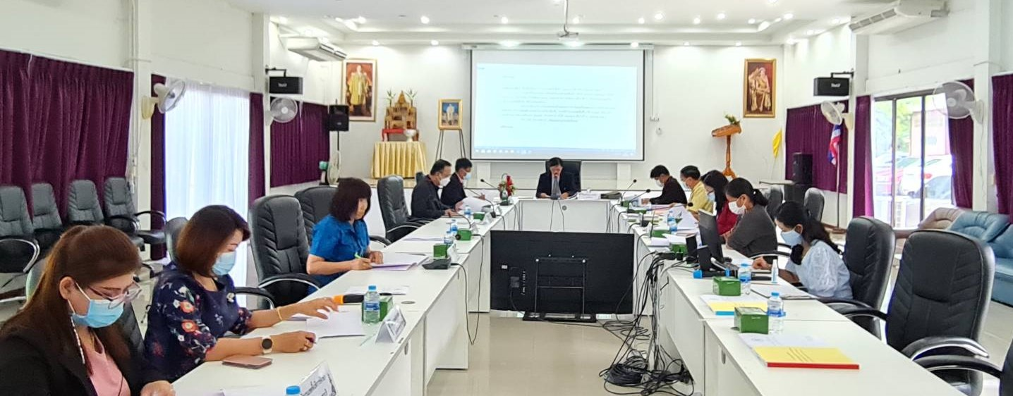 ประชุมคณะอนุกรรมการบริหารราชการเชิงยุทธศาสตร์จังหวัดเพชรบุรี ครั้งที่ 5/2564