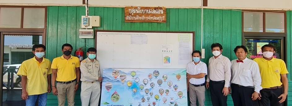จัดส่งแผนที่ (mapping) แสดงลักษณะเฉพาะ(จุดขาย) ของโรงเรียนในพื้นที่ชายแดน